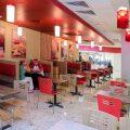 Burger King BIA